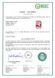 Halal - Certificate