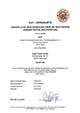 KAT Zertifikat