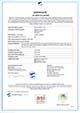 RSPO - Certificate